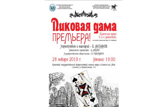 Театр в чебоксарах афиша на ноябрь