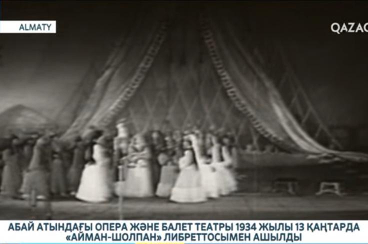 Афиша театр горького владивосток октябрь 2016