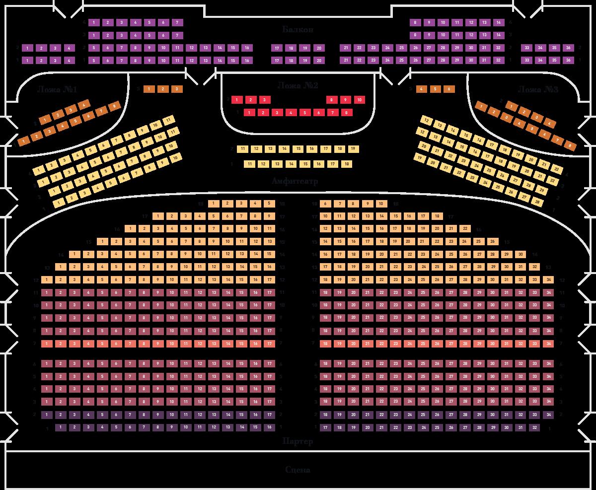 Яндекс билет на концерт
